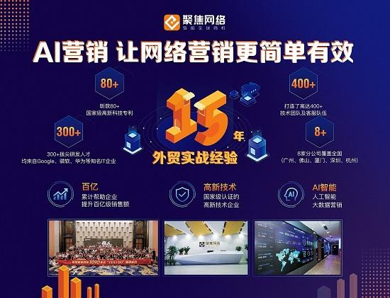聚焦网络AI视频营销,助力青岛企业实现业绩千万增长!